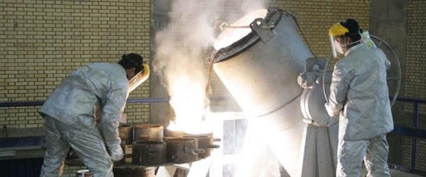 İran: Uranyum rezervlerini arttırabiliriz