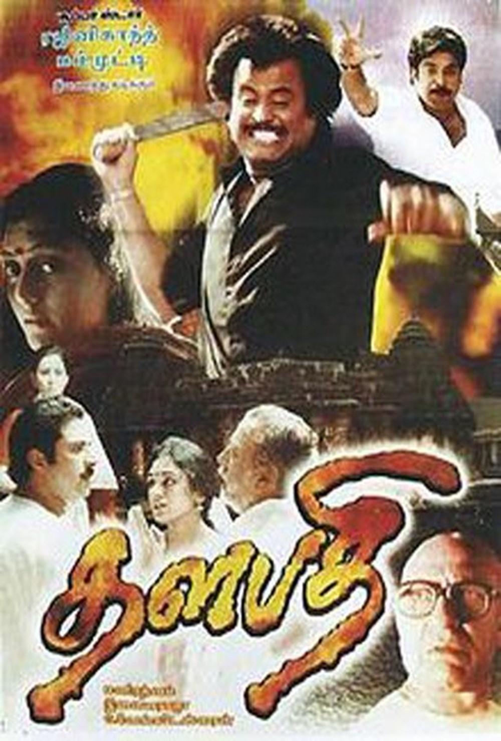 En iyi Hint filmleri - IMDb verileri (Bollywood sineması) - 33