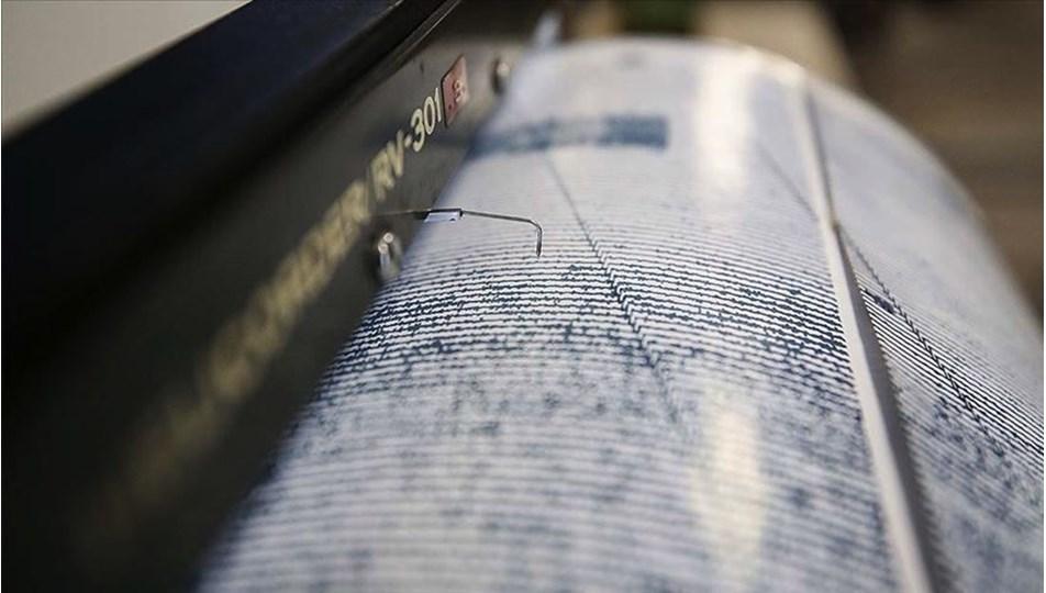 SON DAKİKA HABERİ:Ege Denizi'nde 4,1 büyüklüğünde deprem