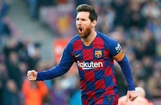 AB'den Messi için karar