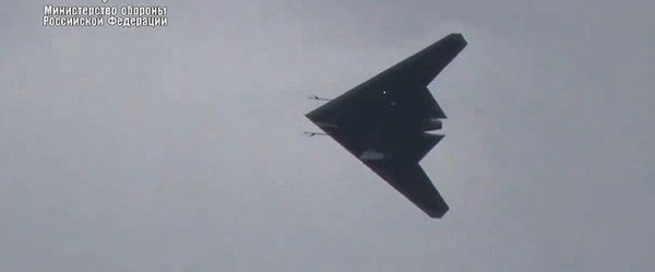 Rusya'nın 'avcıdrone'undan ilk görüntü