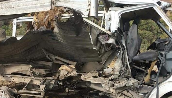 PKK'lı teröristler odun toplayan köylülere saldırdı: 4 yaralı