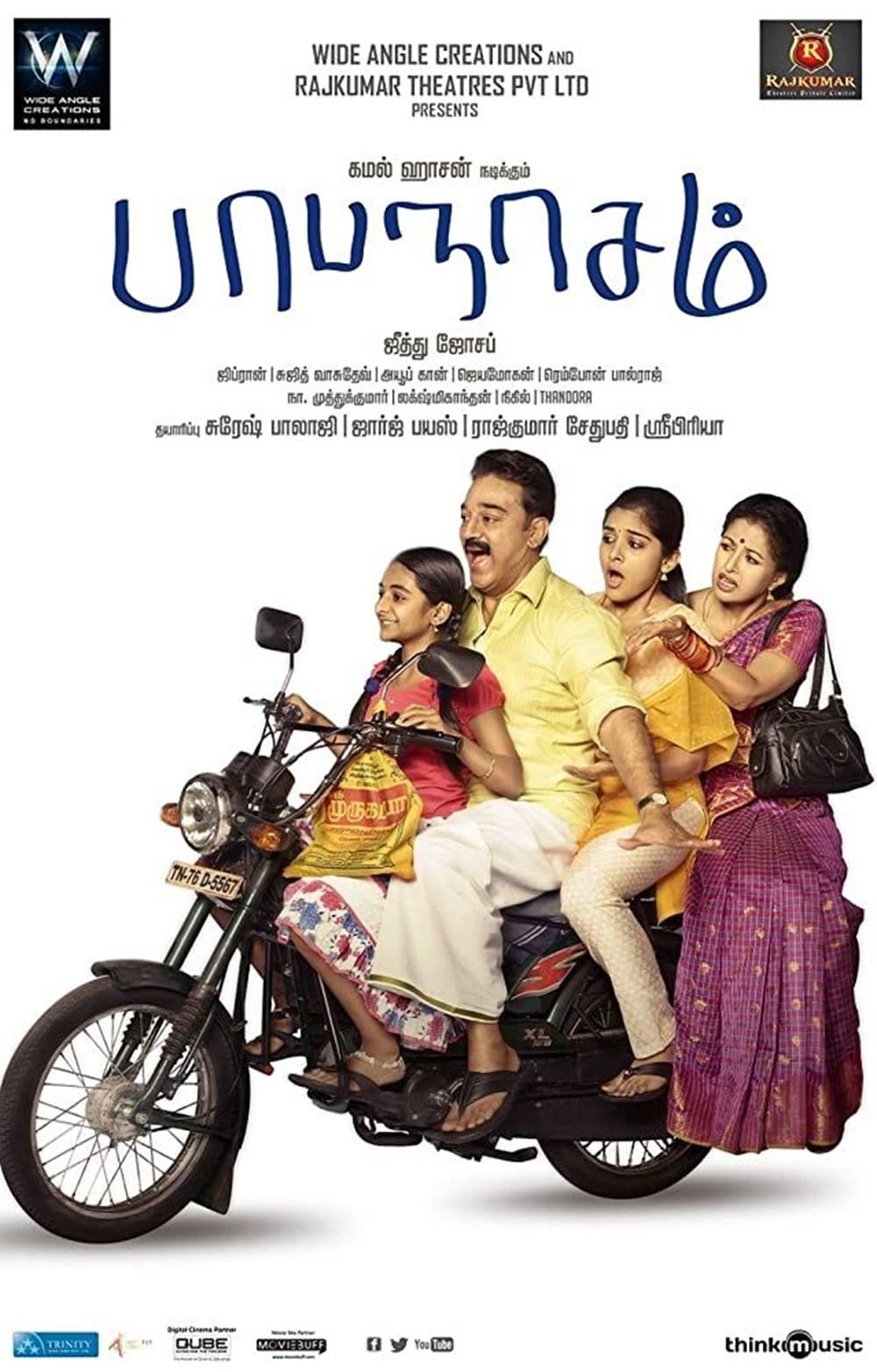 En iyi Hint filmleri - IMDb verileri (Bollywood sineması) - 6