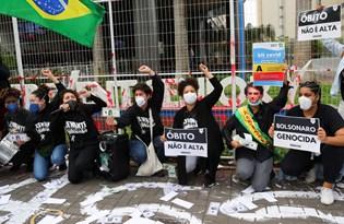 Brezilya'da hastane skandalı: Covid-19 ölümlerini sakladı, yaşlılar üzerinde ilaç test etti