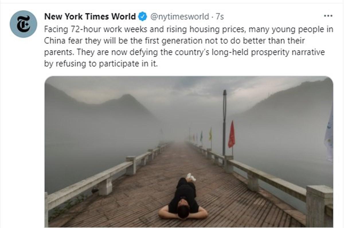 New York Times, yan gelip yatma akımını başlatan Luo Huazhong