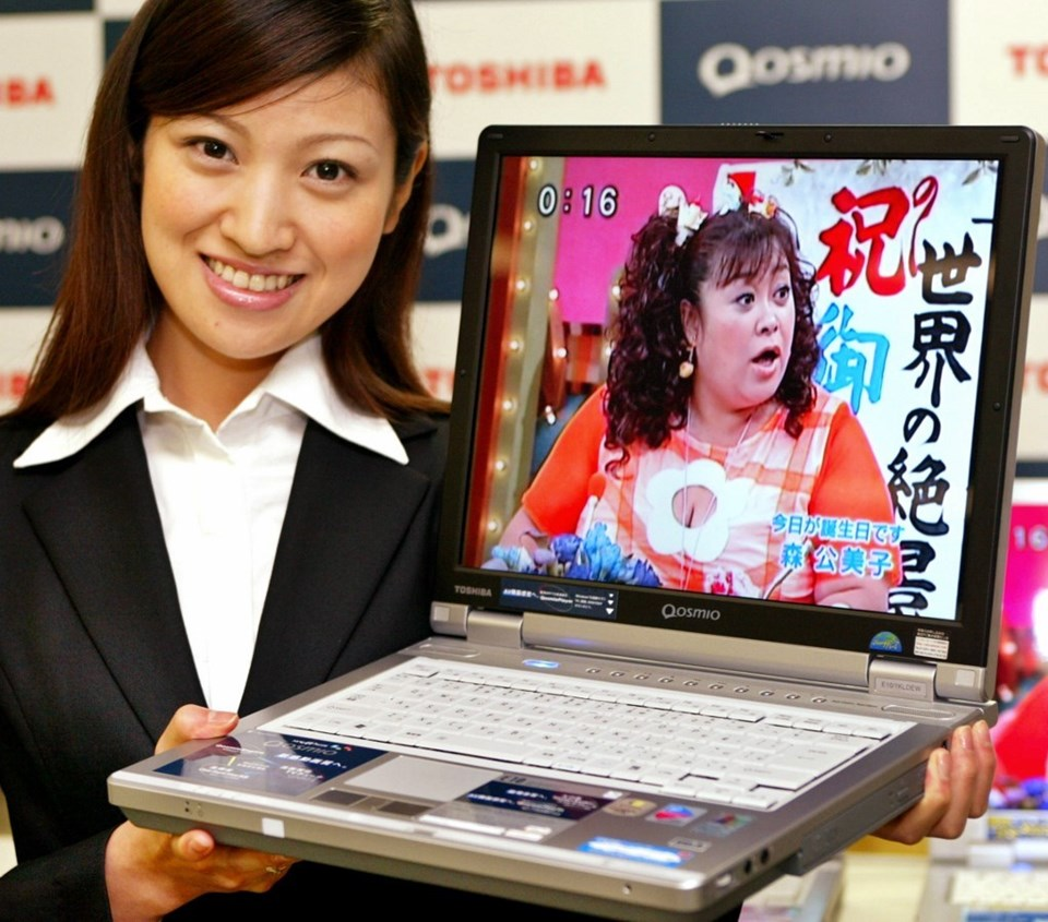 Toshiba'nın 2004 yılında piyasaya sürdüğü Qosmio modeli