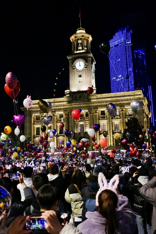 Wuhan'da yeni yıl kutlamaları - 8