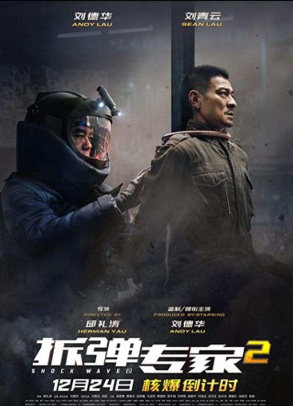 Box Office Çin: 2021'e hızlı girildi, yılbaşı hafta sonu gişe rekoru geldi - 5