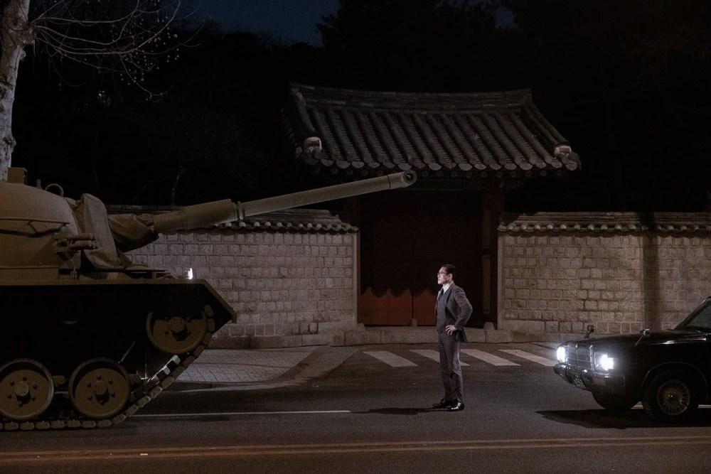 Oscar tarihine geçen Güney Kore'nin 2021 Oscar adayı belli oldu - 3