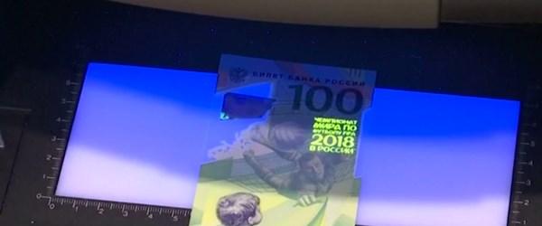 Dünya Kupası için özel ruble basıldı (Efsanevi kaleci Lev Yaşin'in fotoğrafı var)