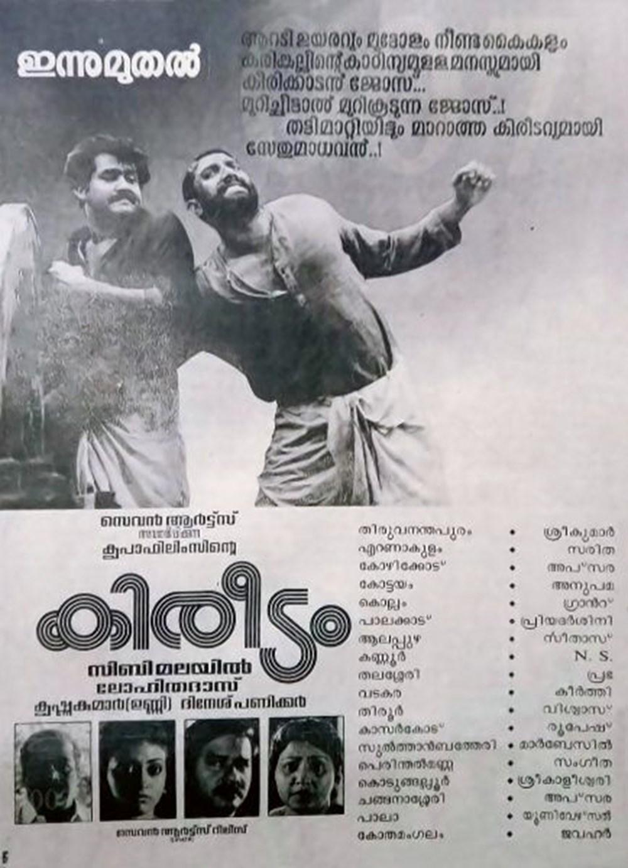 En iyi Hint filmleri - IMDb verileri (Bollywood sineması) - 44