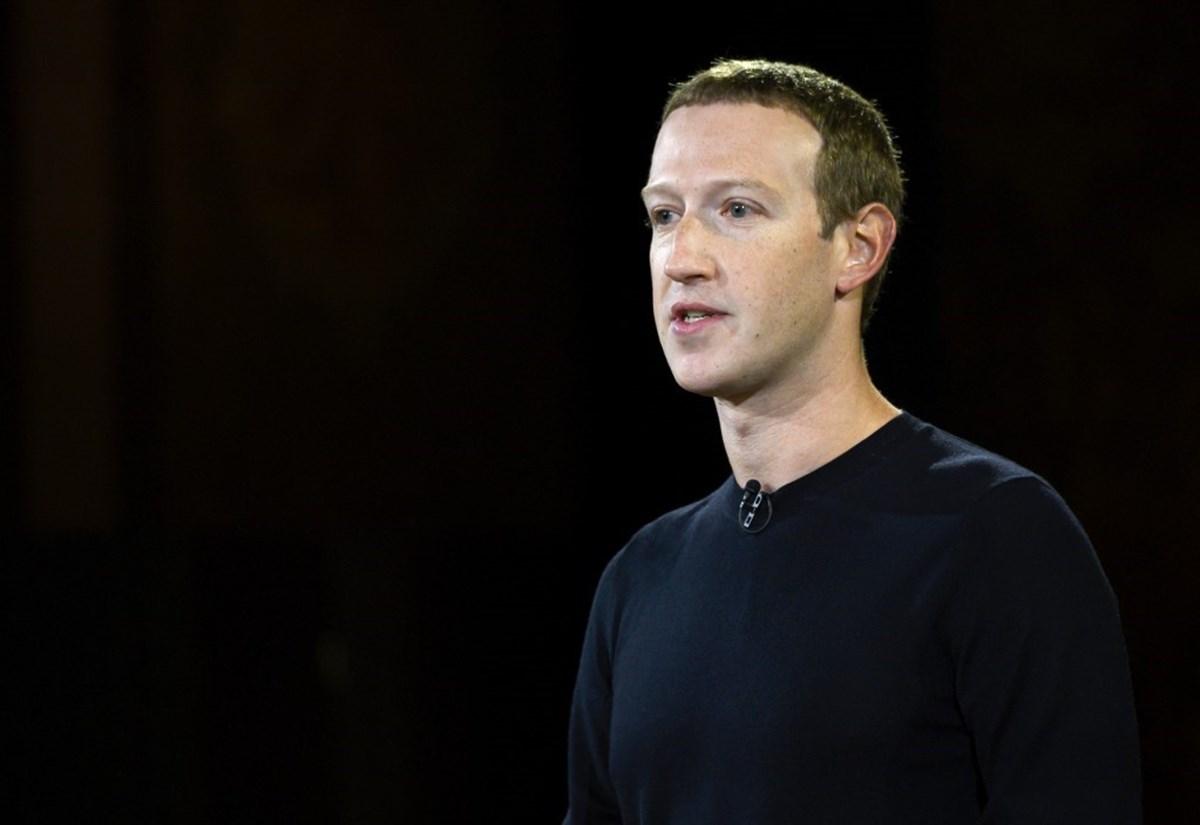 Facebook adını değiştirecek iddiası