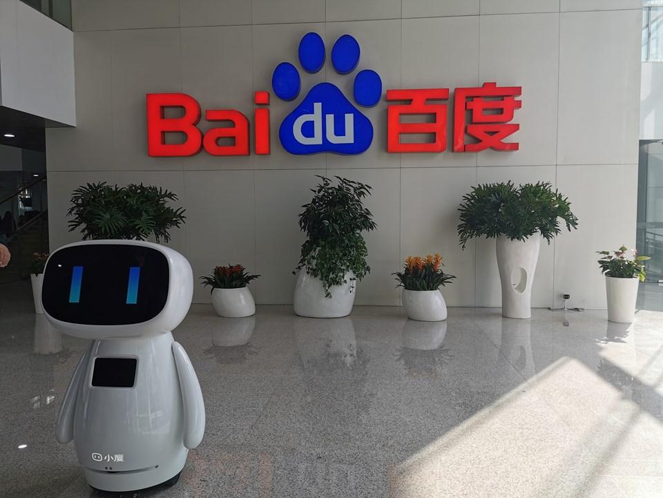 Çin'in Google'ı Baidu'nun genel merkezi