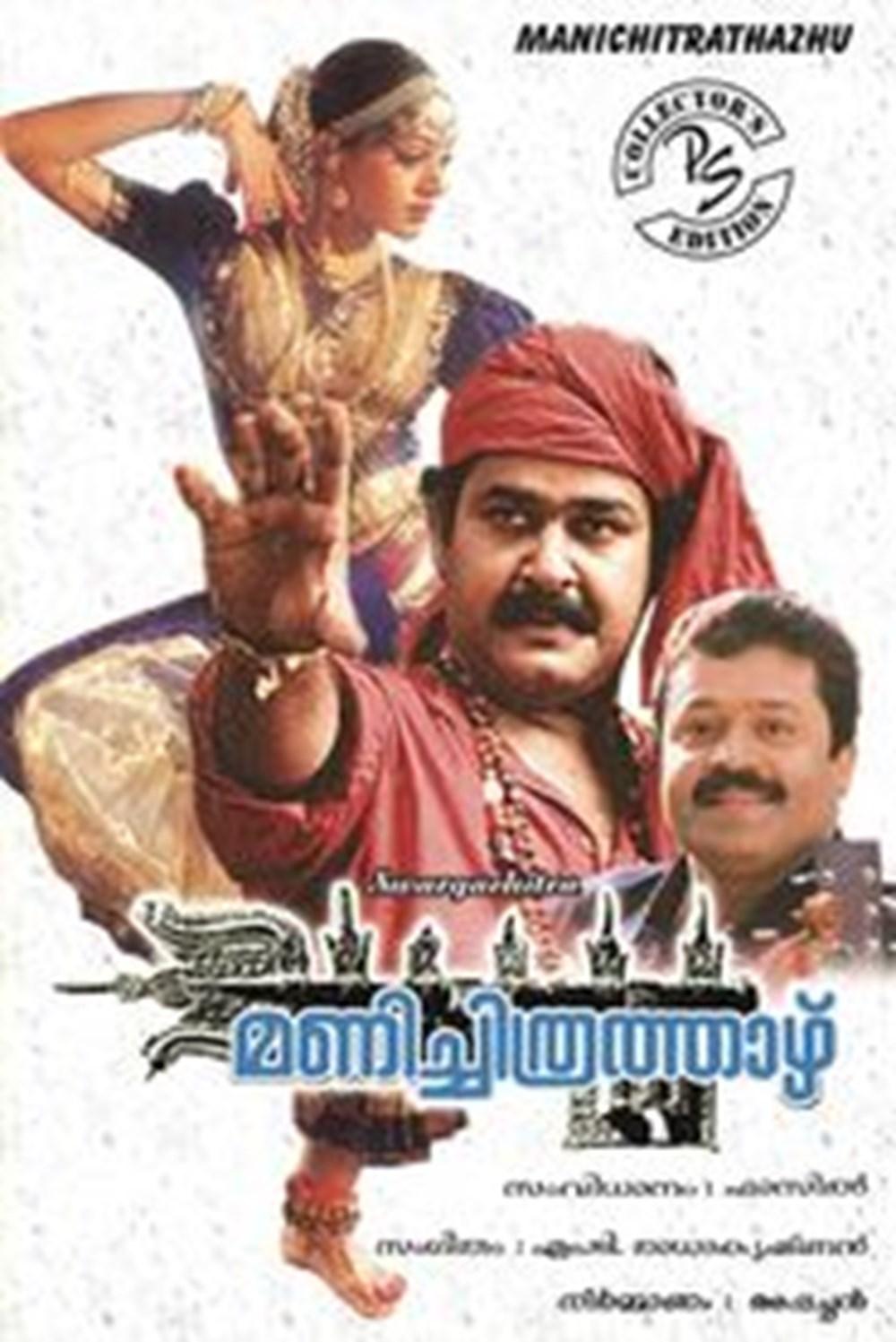 En iyi Hint filmleri - IMDb verileri (Bollywood sineması) - 43