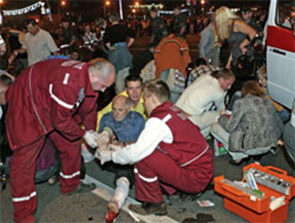 2008'in temmuz ayında, Lukaşenko'nun da katıldığı konsere düzenlenen bombalı saldırıda 50 kişiyaralanmıştı.