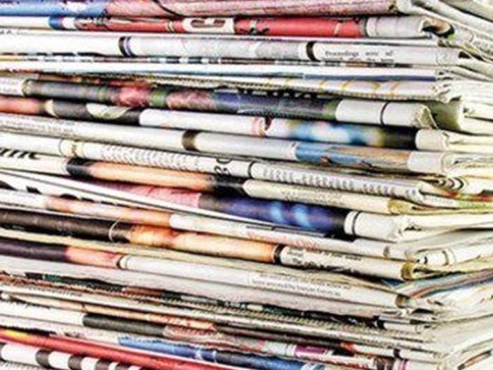 Gazeteler 23 Haziran İstanbul seçimini böyle gördü (24 Haziran 2019 Gazete manşetleri)