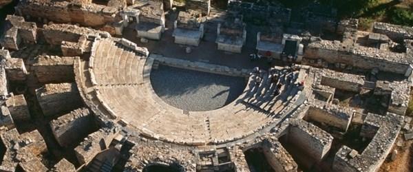 Afrodisyas Arkeolojik Alanı UNESCO Dünya Mirası Listesi'ne girdi