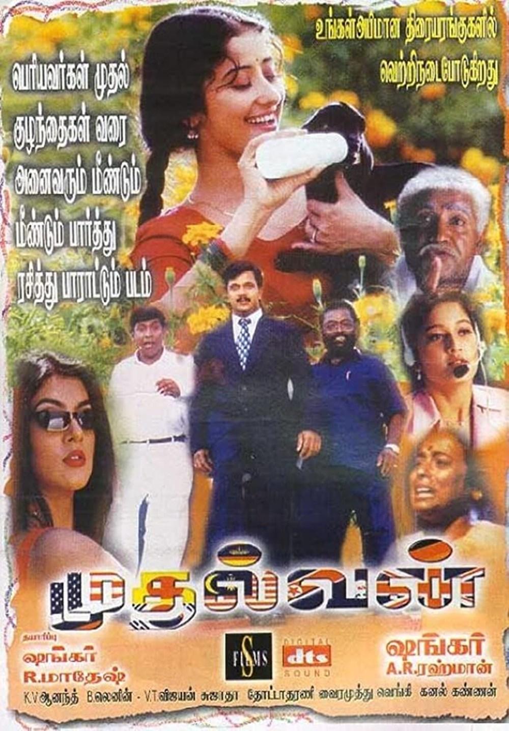 En iyi Hint filmleri - IMDb verileri (Bollywood sineması) - 5