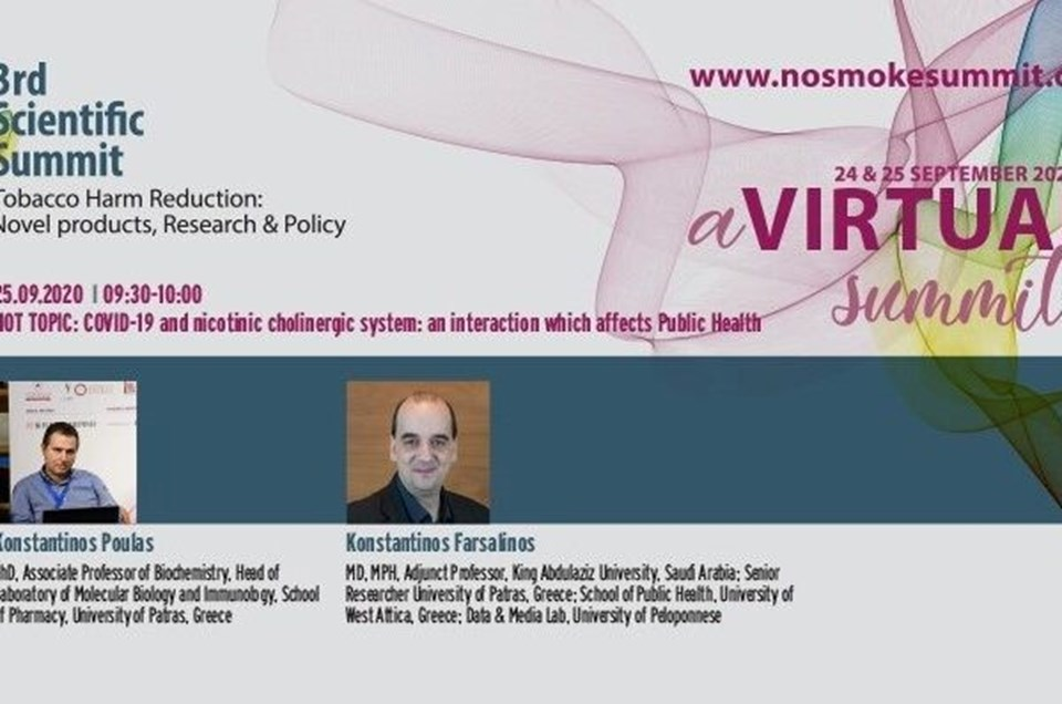 It turned out that Konstantinos Poulas, the study's senior author, was a lead researcher at an organization financially supported by the tobacco industry.