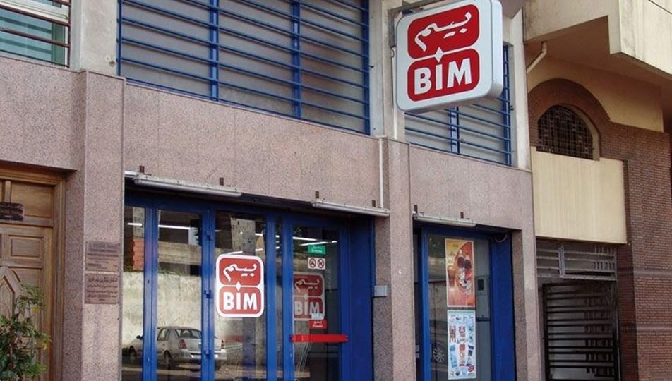 BİM'den Fas hamlesi: Yüzde 35'ini satıyor