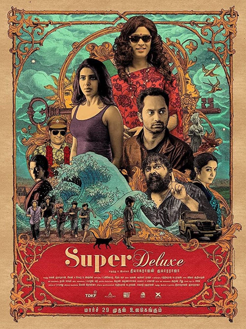 En iyi Hint filmleri - IMDb verileri (Bollywood sineması) - 15
