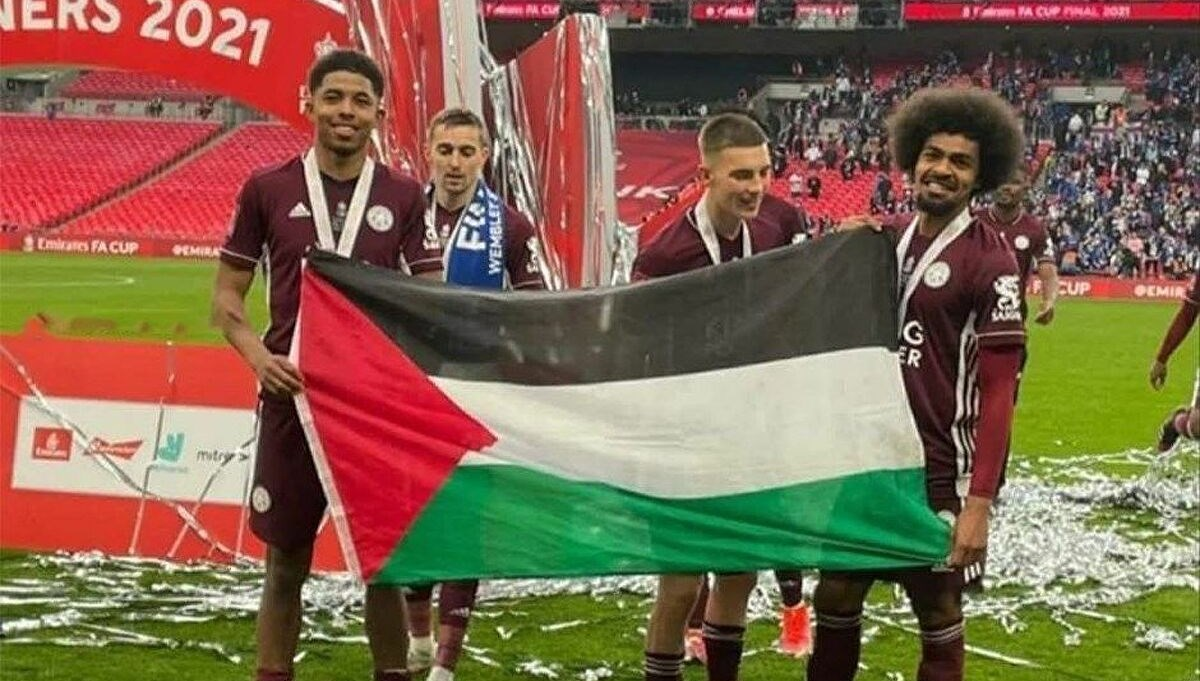Support from Leicester City players to Palestine in the FA Cup