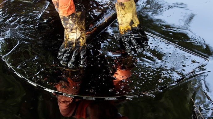 21 bin galon petrol okyanusa sızdı