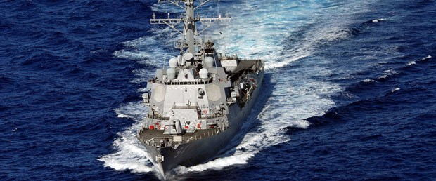 US_Navy_110423-N-ZI300-115_The_guided-missile_destroyer_USS_Nitze_(DDG_94)_is_underway_during_the_Atlantic_phase_of_UNITAS_52.jpg