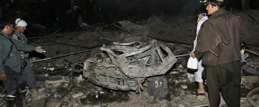 Afganistan'da patlama: 41 ölü
