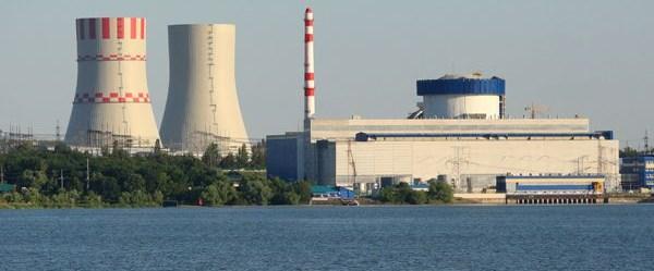 rusya nükleer santral voronej030418.jpg