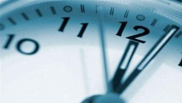 Pazartesi gününe dikkat! (Yaz saatine özel 10 öneri).Jpeg
