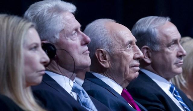 İsrail'deki konferansa ABD eski Başkanı Bill Clinton da katıldı.