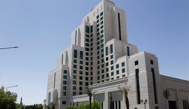 Şam'daki Four Seasons oteli.