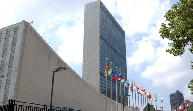 BM'nin New York'taki merkez binasının tasarımı da ünlü mimar Oscar Niemeyer'a ait.