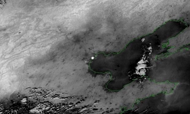 Japonya yangını uydudan görüntüledi