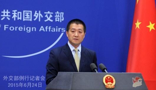 Çin Dışişleri Bakanlığı Sözcüsü Lu Kang