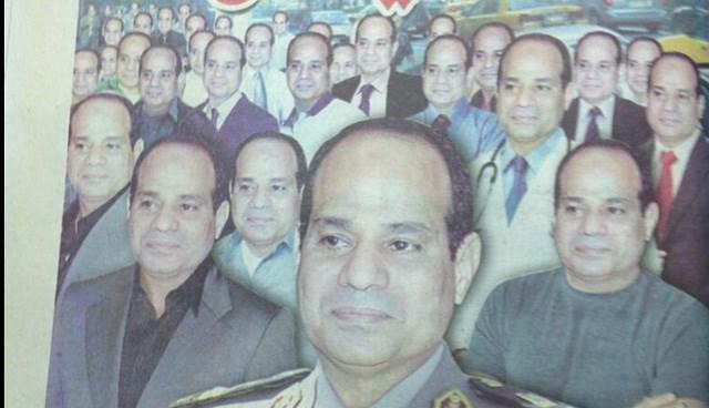 Genelkurmay Başkanı Sisi'ninMısır halkına yaptığı propaganda, sosyal medyada alay konusu oldu.