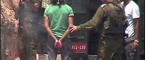 Filistinli vurmak suç, ama cezası yok