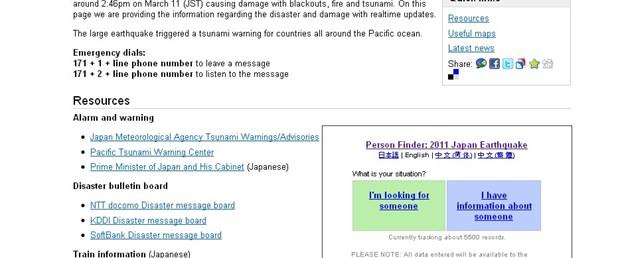 Google'dan depremzedelere özel hizmet