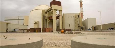 İran'a ABD'li nükleer davet