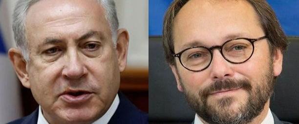 israil-netanyahu-nota130718.jpg