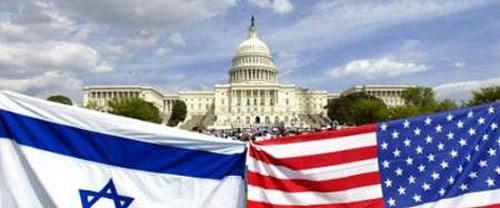 İsrail-ABD arasında 35 yılın en ciddi krizi