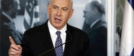 İsrail'den ikinci adım: Filistin'e para yok