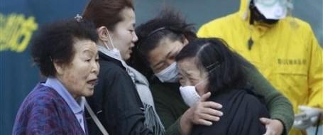 Japonya'da şebeke suyunda radyasyon bulundu