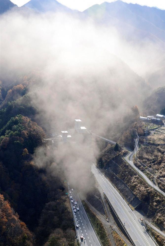 Japonya'da tünel felaketi