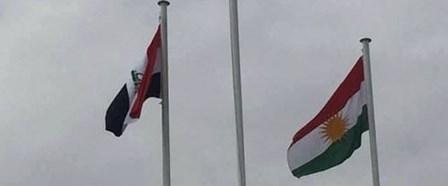 kürt bayrak kerkük türkmen220317.jpg