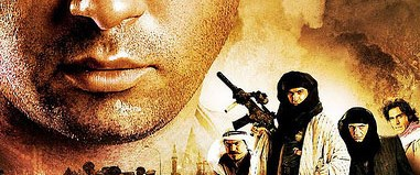 Kurtlar Vadisi Irak!
