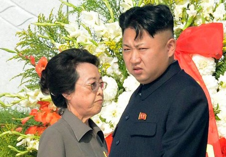 Kuzey Kore lideriyle ilgili yeni iddia