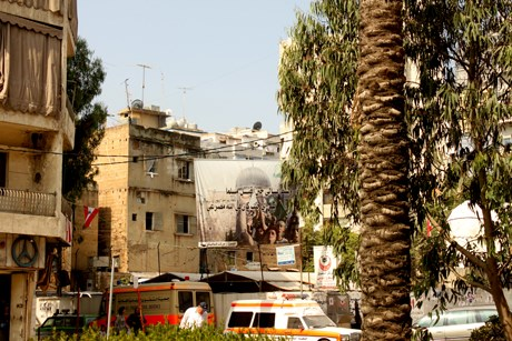 Reşadiye Filistin Mülteci kampı.