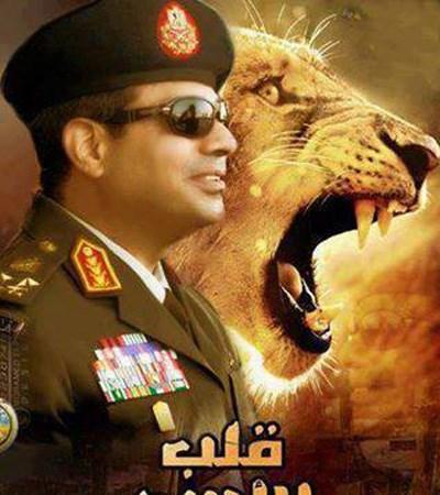 Darbe karşıtlarının katledilmesi emrini veren Genelkurmay Başkanı Sisi, güçlü lider profili çizmek için, ülke genelinde posterlerini astırıyor.